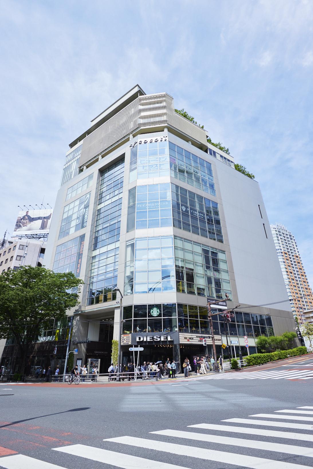 渋谷営業所