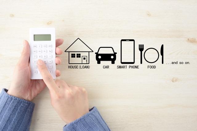 【住宅ローン返済中】難しい?マンション買い替えの基本的な流れを押さえておこう