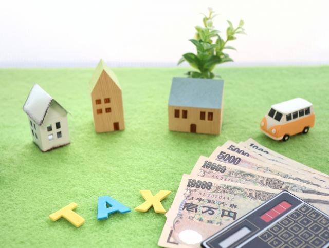 マンション買い替えと税金の基本