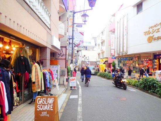 魅力溢れる商店街がある街をご紹介〜 吉祥寺・阿佐ヶ谷・下北沢 〜