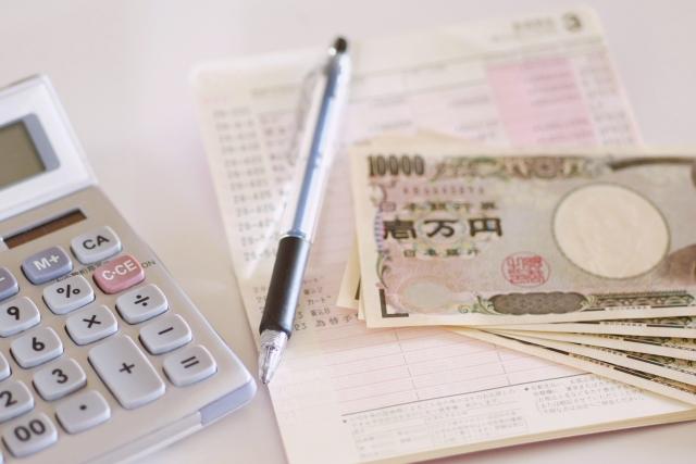 買い替え方法と資金について