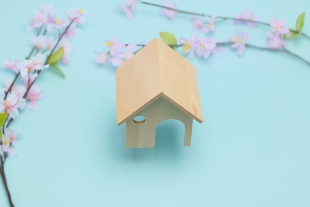 贈与を利用して住宅を購入する方法について
