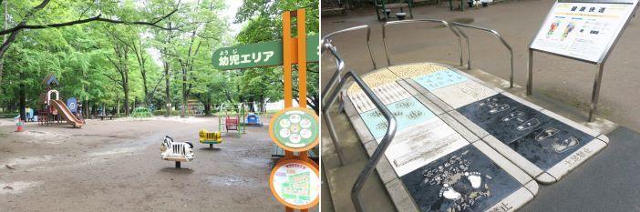 - さいたま市営 別所沼公園 3 -