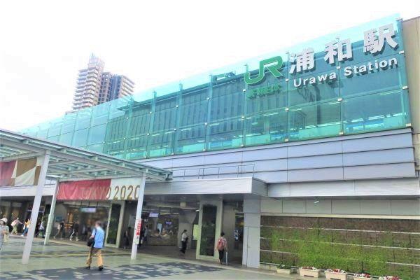 <さいたま市>文教エリアとして高い人気を誇る「浦和」の街並みをご紹介