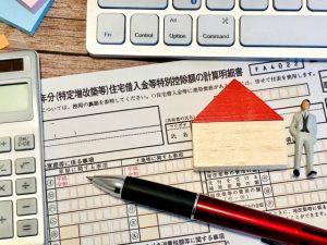 令和3年度(2021年度)税制改正まとめ