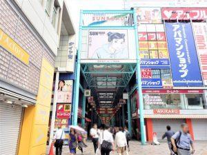 吉祥寺・横浜・川口など、魅力あふれる住みたい街5選をご紹介!