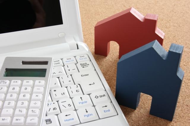 中古マンション買い替えブログ日記【2】買い替え物件を探し始める。